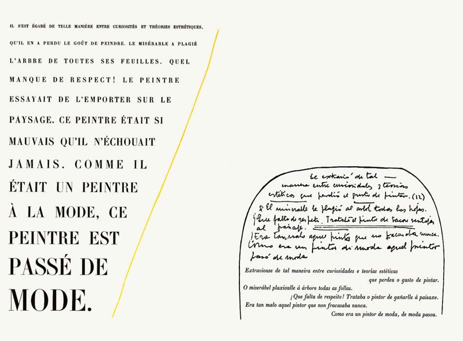 The Je ne sais quoi of painting